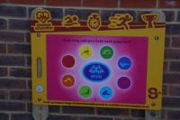 Playgroup Equipment - Yoga Board